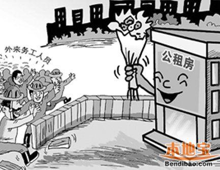 2016广州600套来穗人员公租房申请什么时候截止?