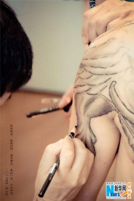 张启山穷奇纹身