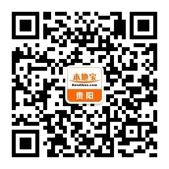 贵阳市职工基本医疗保险报销比例是多少
