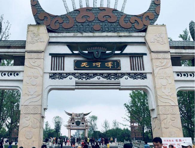 2019貴陽花溪13個景區景點免費向高考學子開放!