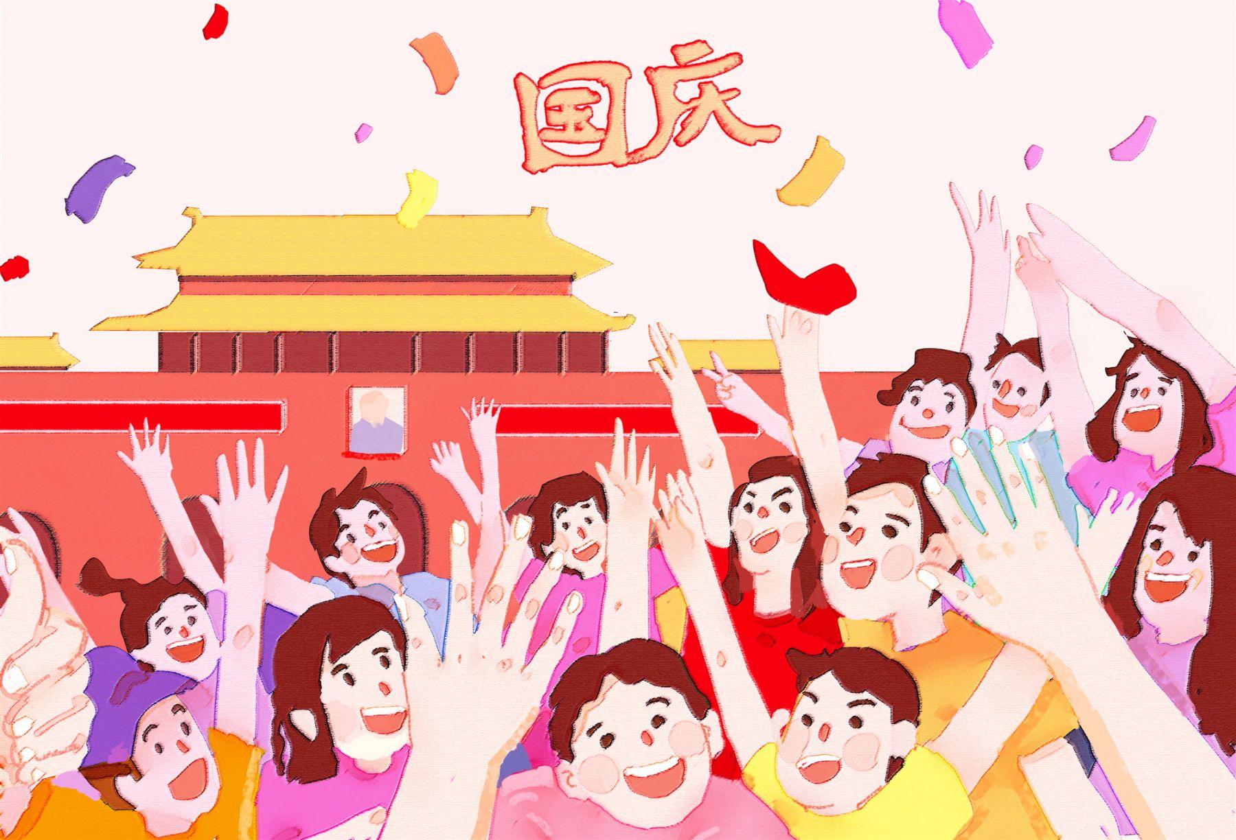 2019貴陽國慶活動匯總