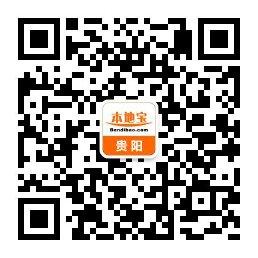 贵阳电子犬证办理流程(附图)