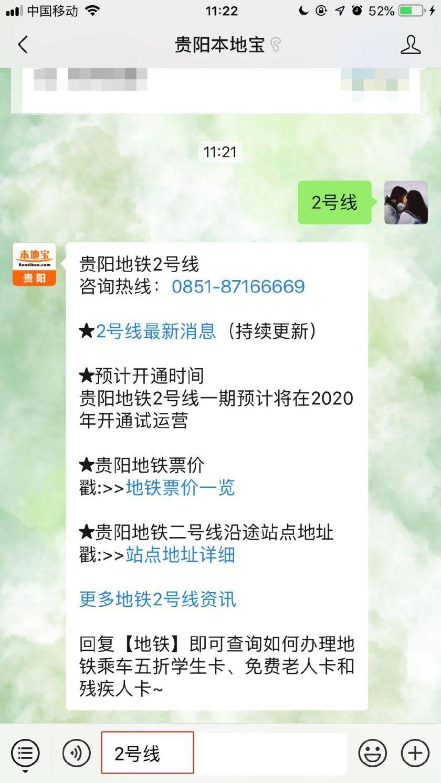 贵阳地铁2号线一期浣纱路站车站装修