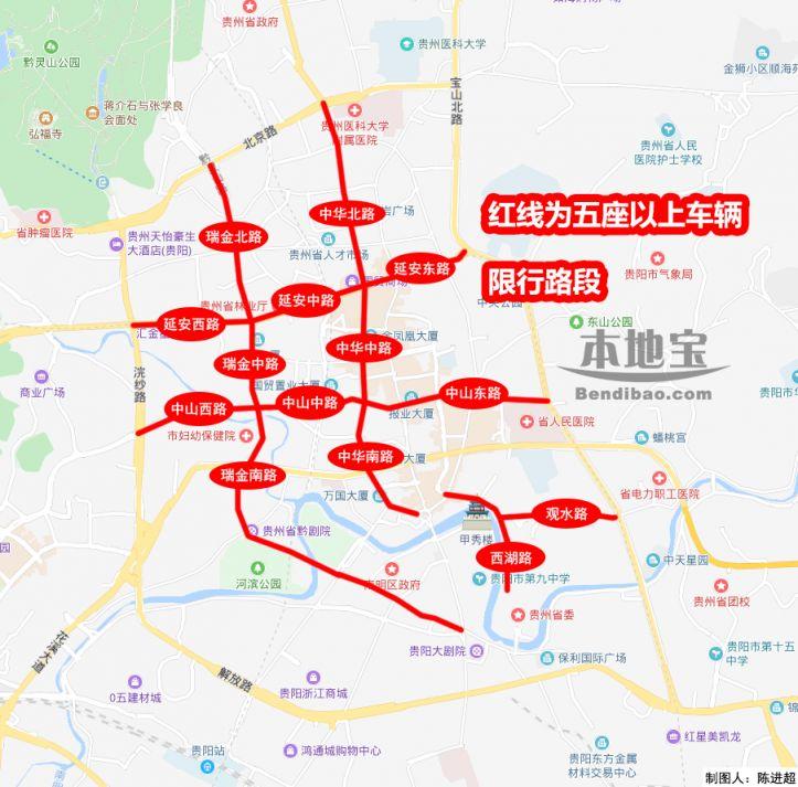 2019贵阳小客车尾号限行新规定(全文+疑难解答)