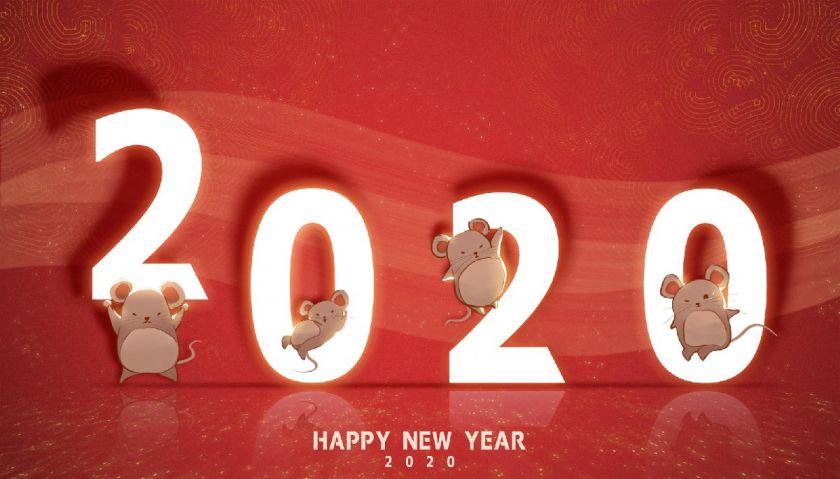 2020年贵阳春节演出活动汇总(持续更新)