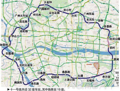 广州地铁11号线线路图 站点图图片