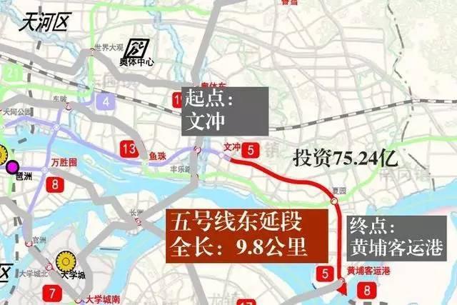 广州地铁5号线延长线线路图及站点 2016规划版图片
