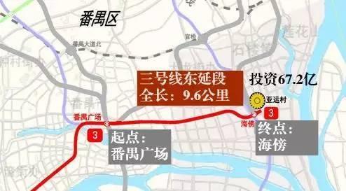 广州地铁3号线全线线路图(2016-2022年规划效果图)-广州地铁3号图片