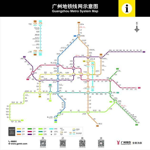 2016年最新广州地铁线路图一览 含7号线一期线路图