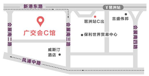 2018第23届秋季广州艺博会攻略(时间 地点 门票 活动)