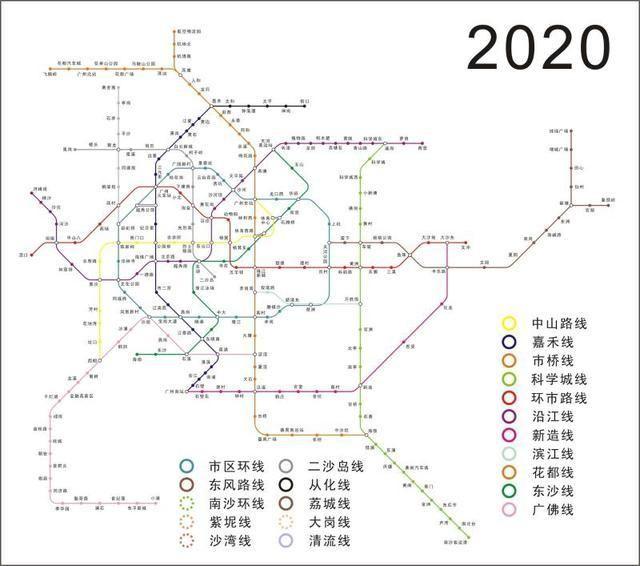 2020年广州地铁规划图 17条城市轨道