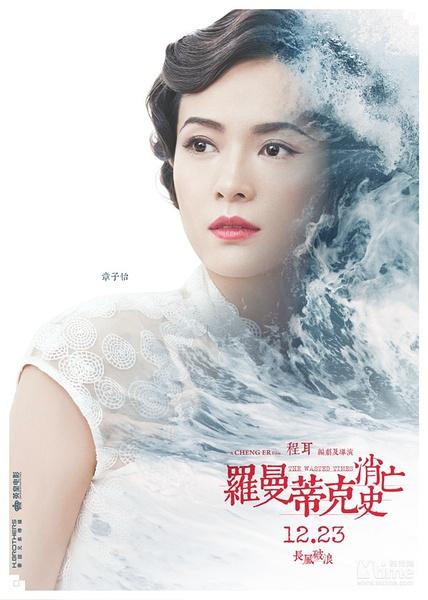 2016年12月上映电影汇总(图)