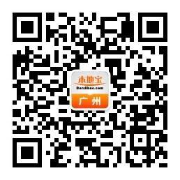 2016-2017年广州社保缴费基数一览表