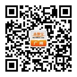 2017广州宝墨园樱花与古建筑欣赏节攻略(时间+地点+门票
