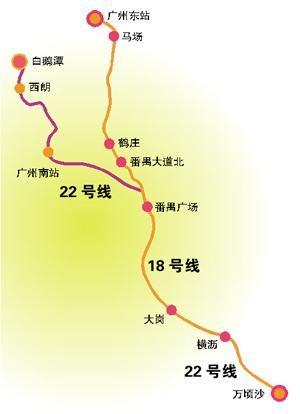 广州地铁22号线线路图及站点 持续更新图片