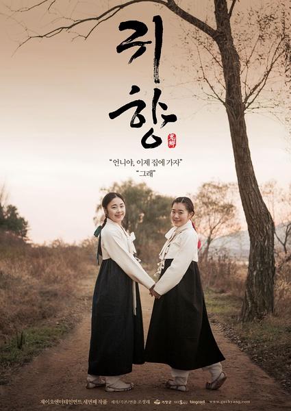 最新韩国催泪电影推荐(2016更新,从头哭『到尾)