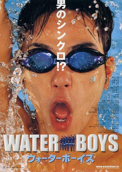 日本校园社团热血」电影推荐 满满都是青春正能量