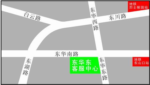 羊城通客服中心地址_广州羊城通客户服务中心地址和上班时间一览