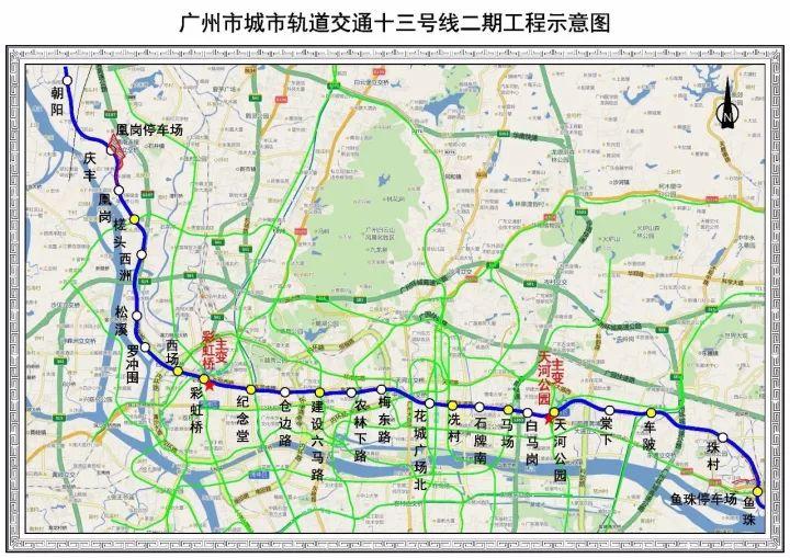 2017广州地铁13号线二期工可报告获批 最新线路图一览图片