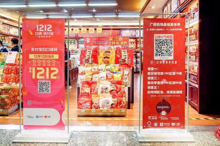 2017年广州圣诞节打折信息汇总(持续更新)