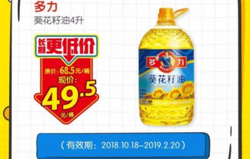 2018年10月广州打折优惠信息汇总(持续更新)
