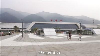 广州到肇庆轻轨要多久?肇庆火车站新站正式启用