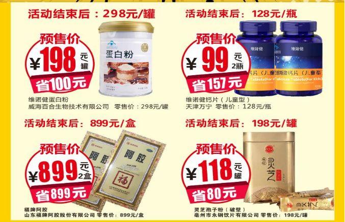 2018年9月广州打折优惠信息汇总(持续更新)