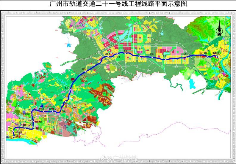 2018广州地铁21号线21个站名正式确定