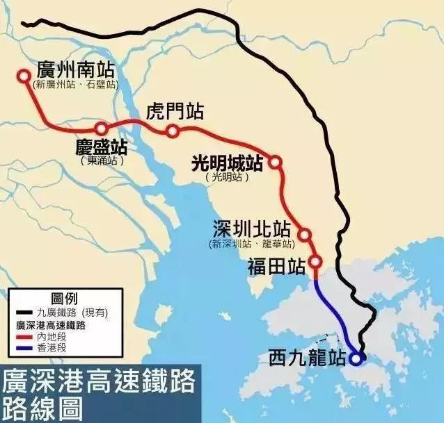 广深港高铁通车时间(香港段 广深段)