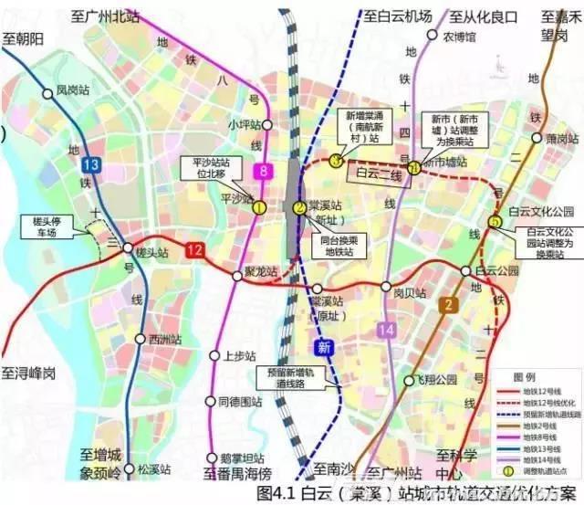 2018广州棠溪火车站最新进度:进入开工倒计时 预计2021年建成