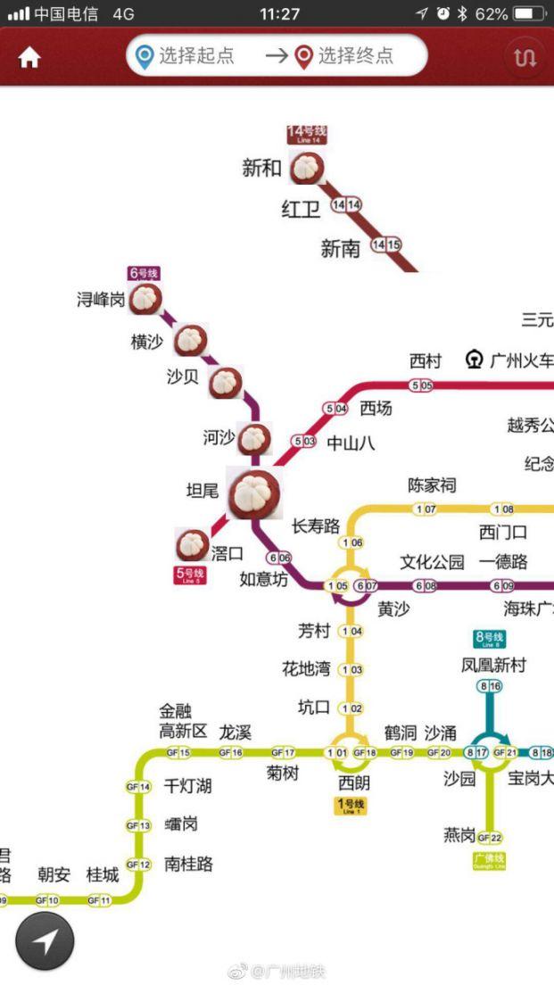2018台风山竹最新消息:广州地铁高架停运站点一览