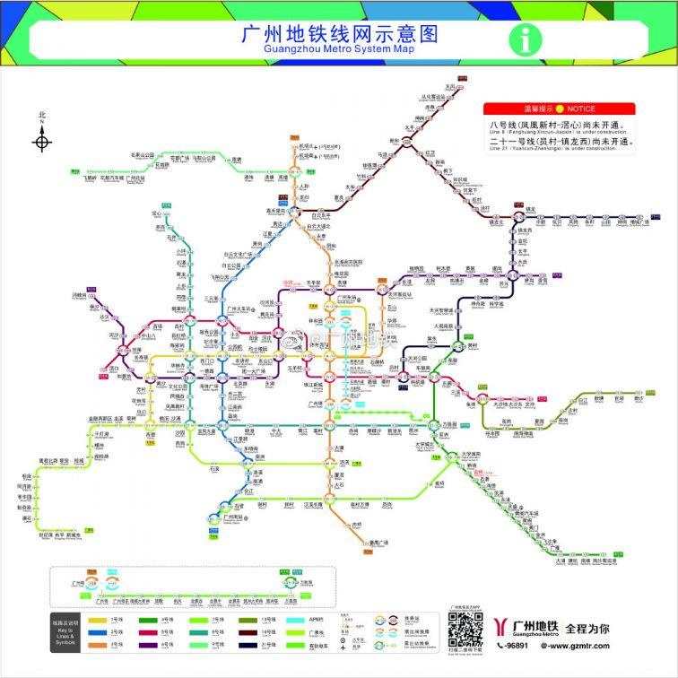 广州地铁线路图高清版(2019年最新)