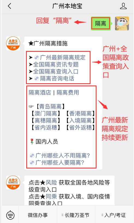 10月12日31省区市新增无症状感染者17例