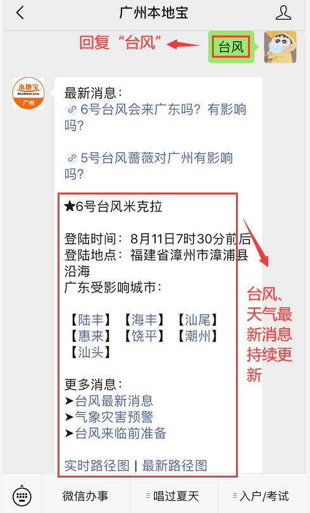 http://www.21gdl.com/guangdongjingji/351728.html