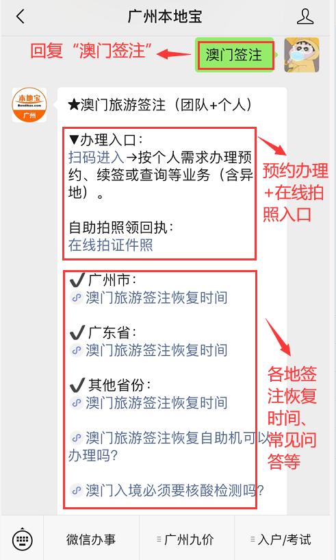 http://www.freychet.com/caijingjingji/788634.html