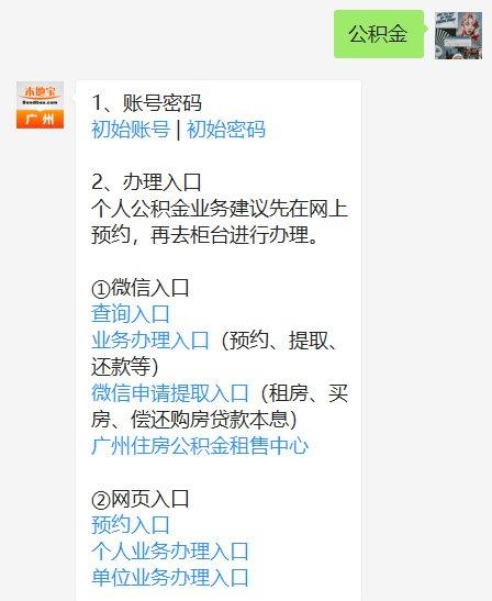 http://www.house31.com/zhuangxiuweihu/70860.html