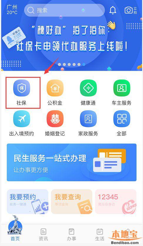 http://www.fanchuhou.com/yule/2728262.html