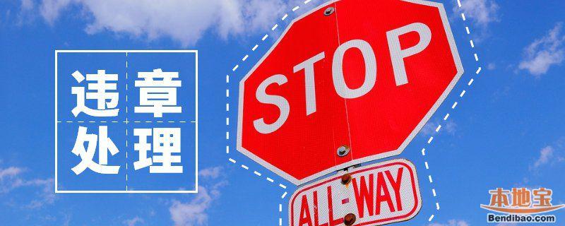 对交警的处罚不服怎么办?广州交通违法行政复议去哪个部门?