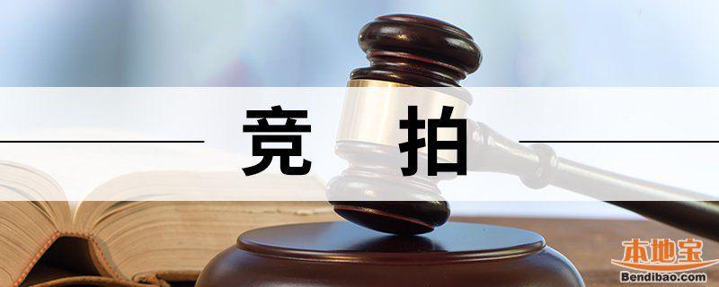 2019年9月广州车牌竞价保证金缴付注意事项一览