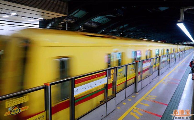 广州体育西路地铁站限流时间