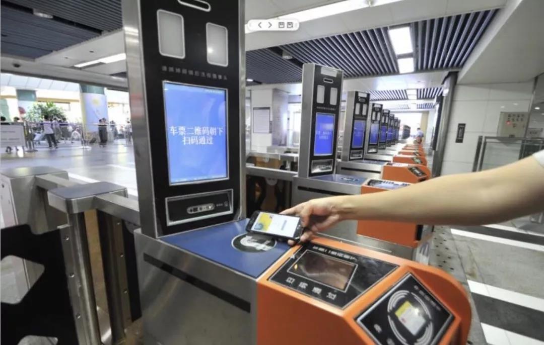 2019年12月1日起广深城际铁路可扫码乘车 先乘车后扣费
