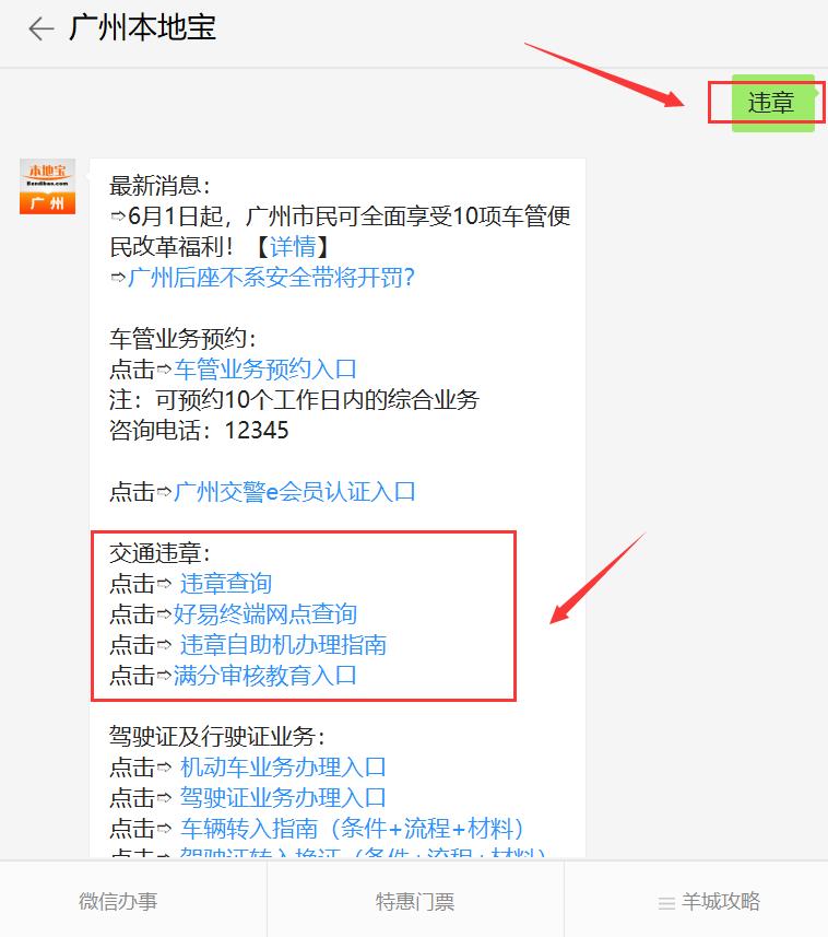 WWW_KB123_NET_haokan123.net.