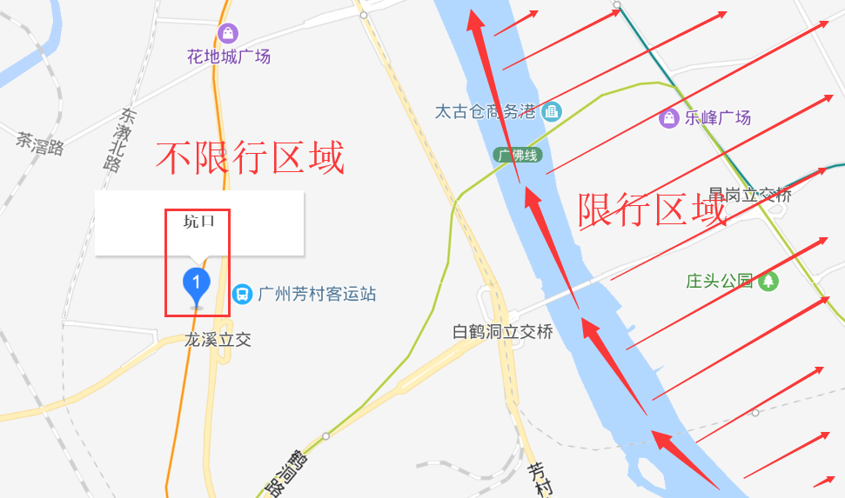 广州坑口地铁站属于限行范围吗?