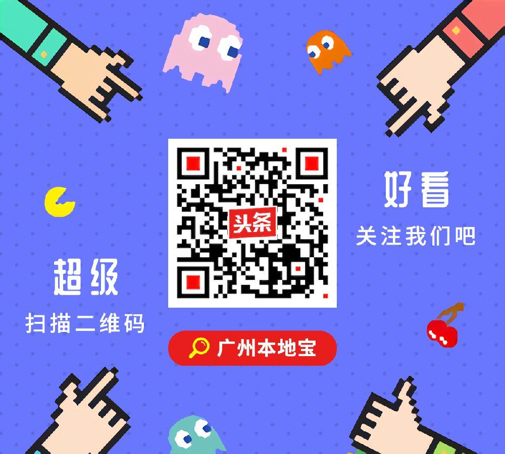 2019广州限行规定(时间+范围+对象+图解)