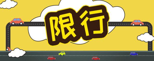 广州机场高速货车能走吗?货车走机场高速怎么罚?