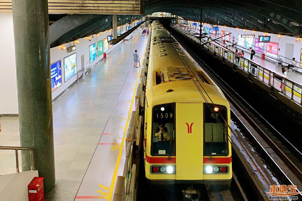 广州地铁走丢了怎么办?广州地铁寻人攻略一览