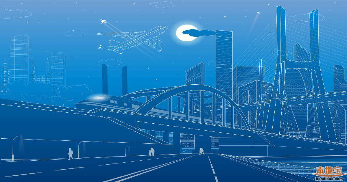 广州的区号查询_火车票订单号码怎么查询?(2020最新整理)- 广州本地宝