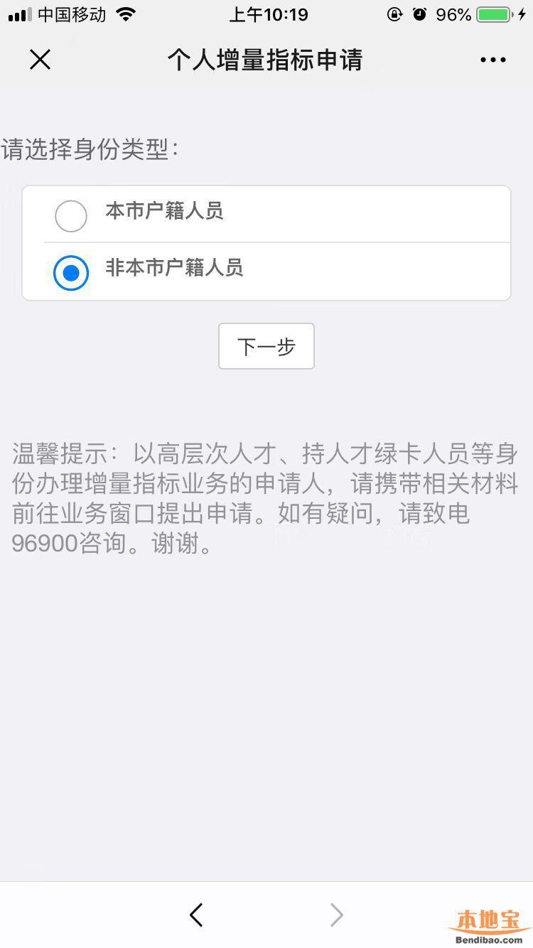 2021年4月广州车牌号怎么申请?车牌指标申请流程