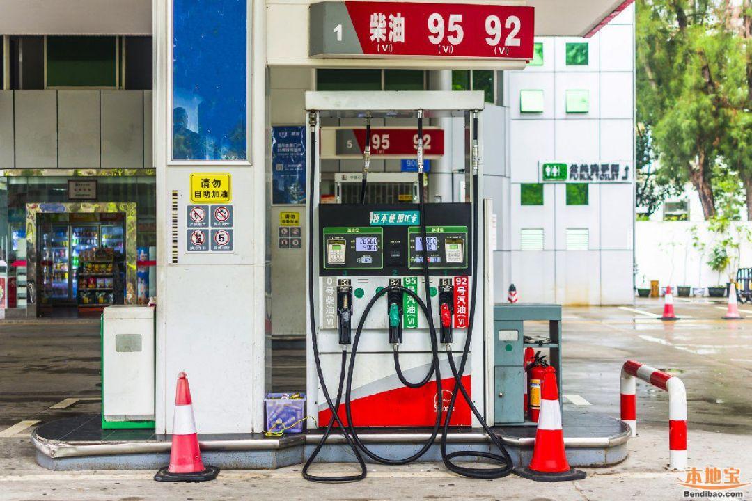 2020-07-05起广东油价上调 最新油价表一览