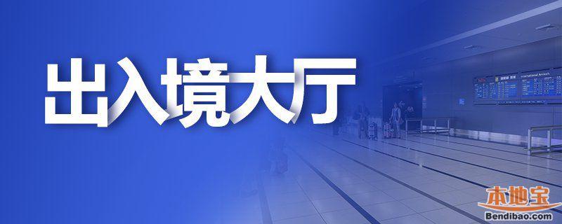 广州入境核酸检测多少钱?